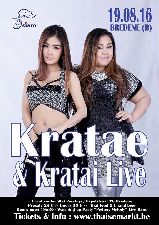 Concert Kratae-Kratai Rsiam