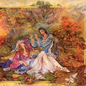 Iranian Folk Dance Music and Poetry Recital
