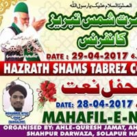 HAZARAT Shams Tabrez Conference