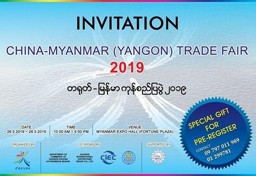China-Myanmar (Yangon) Trade Fair at Myanmar Expo Hall at Fortune