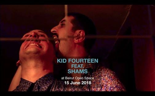 Kid Fourteen Live - Feat. Shams at Beirut Open Space