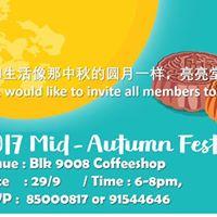 Mid Autumn festival celebration  tampines ind park