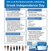 Boston Greek Independence Day Parade Bus Trip