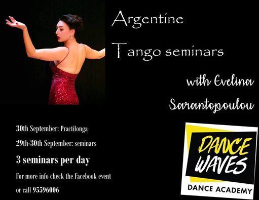 Argentine Tango seminars with Evelina Sarantopoulou