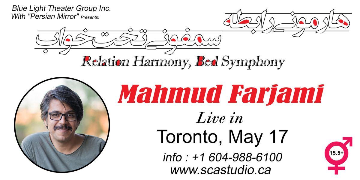 Relation Harmony Bed Symphony(Toronto)