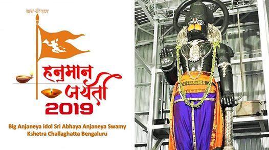 Hanuman Jayanti 19th April 2019 Anjaneya Kshetra Challaghatta