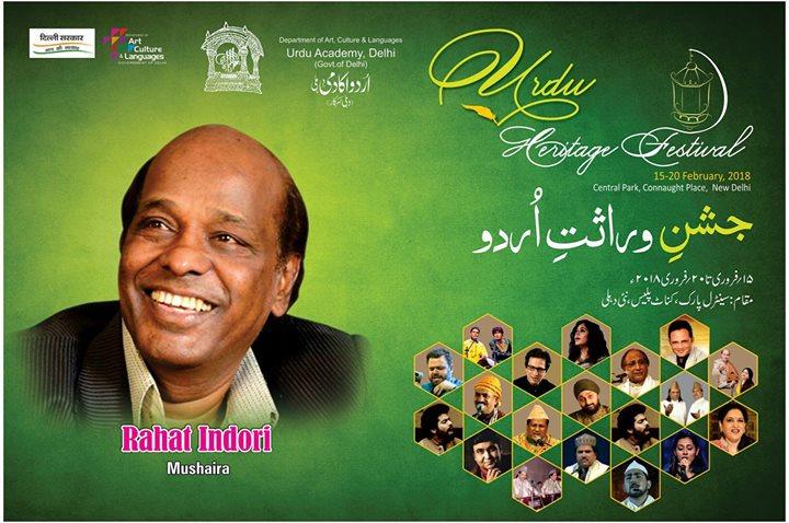Urdu Heritage Festival - Jashn E Viraasat Mushaira