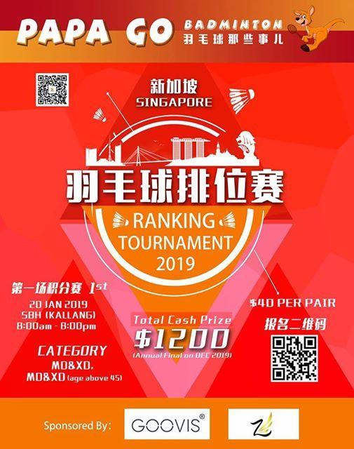PAPA GO Singapore Badminton Ranking Tournament