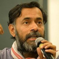 India At Crossroads- Dr. Yogendra Yadav Policy Lecture Series