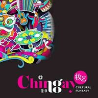 Team Geylang Serai Chingay 2018