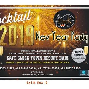Cocktail 2019