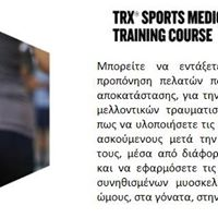 TRX Sports Medicine Suspension Training Course (Level 2)