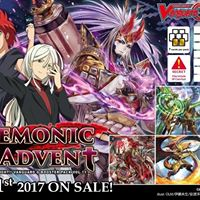 Card Fight Vanguard Demonic Advent Sneak Peek