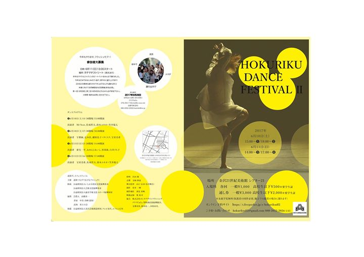 Hokuriku DANCE Festival