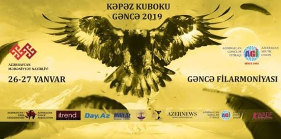Kpz Kuboku 2019