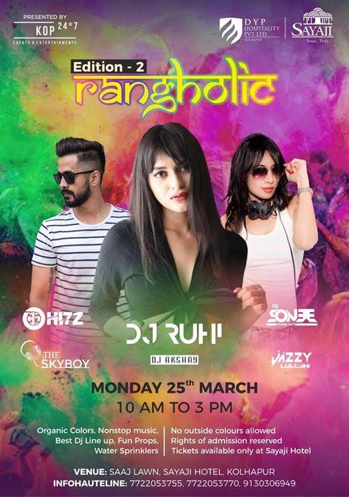 Rangholic 2019