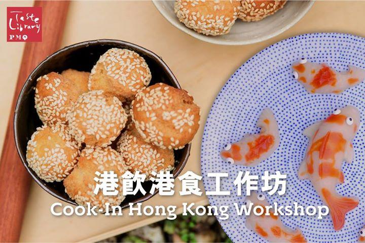 Cook-In Hong Kong Workshop