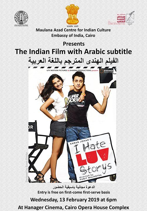 Screening of the Indian Film I Hate LUV Storys