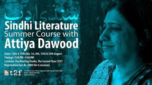 Summer Course in Sindhi Literature with Attiya Dawood