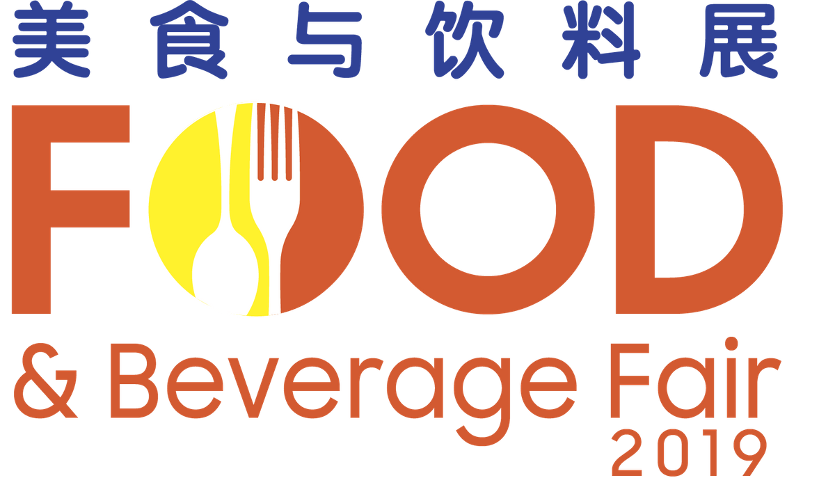 Food & Beverage Fair 2019