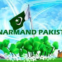 Hunarmand Pakkstan Awards 2017