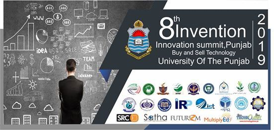 8th Invention to Innovation Summit Punjab 2019