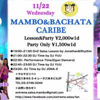 1122(Wed.)MAMBO&ampBACHATA CARIBE