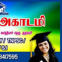 Free Demo class for Bank and RRB exams