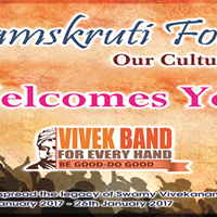 Vivek Youth Festival  Vivek Band 2017 Launch