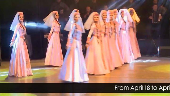 SEU Georgian Folk Dance Ensemble
