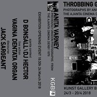 Throbbing Gristle Photo Exhibition - the ajanta cinema 1979