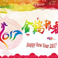 Chinese New Year Holiday 27 Jan to 01 Feb 2017