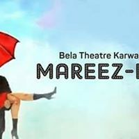 Mareezeishq a comedy dramaPANCHANAN Pathak DRAMA Festival2017