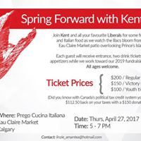 Spring Forward with Kent Hehr