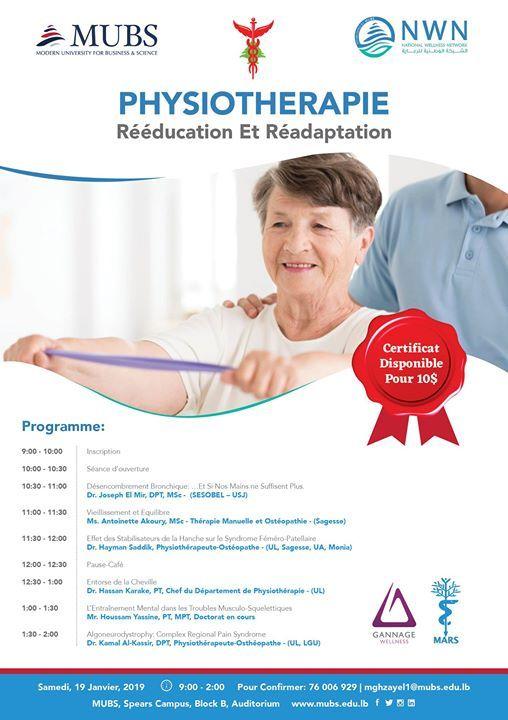 Physiotherapie Reeducation et readaptation