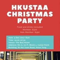 A1 Christmas Party 2017