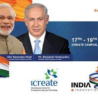 India Israel Innovation Initiative
