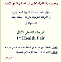 1st Health Fair