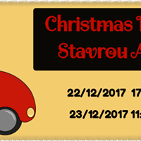 Christmas Party AT Stavrou Avenue