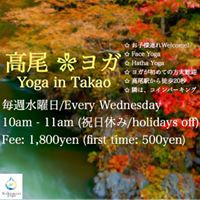 de  (  Yoga in Takao on Wednesday