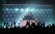 Piramide Party  GRAND BULEVARD ARAD