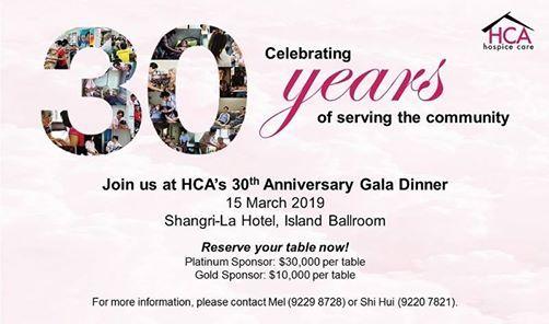 HCA 30th Anniversary Gala Dinner
