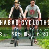 Shamshabad Cyclothon 10k