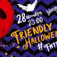 FH11 - Friendly Halloween 11