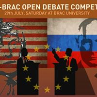 Intra-BRAC Open Debate Competition