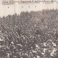 1917-2017  Rvolution dOctobre  Dbat  Concerts