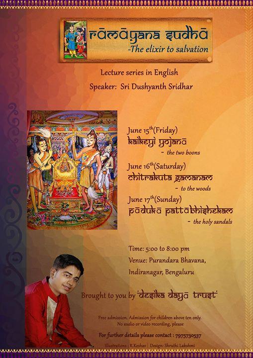 English Lecture Series on Ramayana by Sri Dushyanth Sridhar