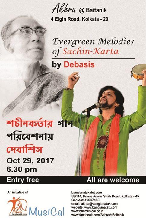 Evergreen Melodies Of Sachin Karta By Debasis At Akhra At Baitanik