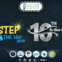 Step On The Way X  EPSF-BUE