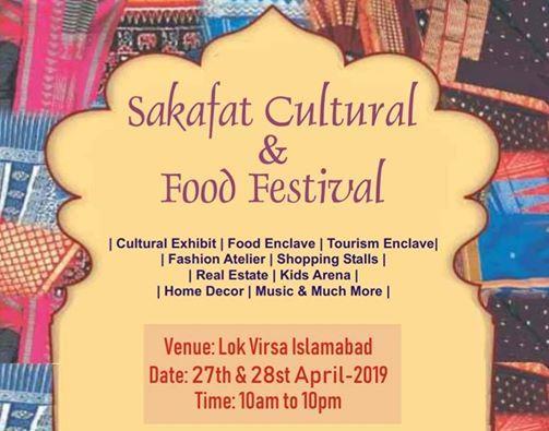Sakafat Cultural & Food Spring Festival